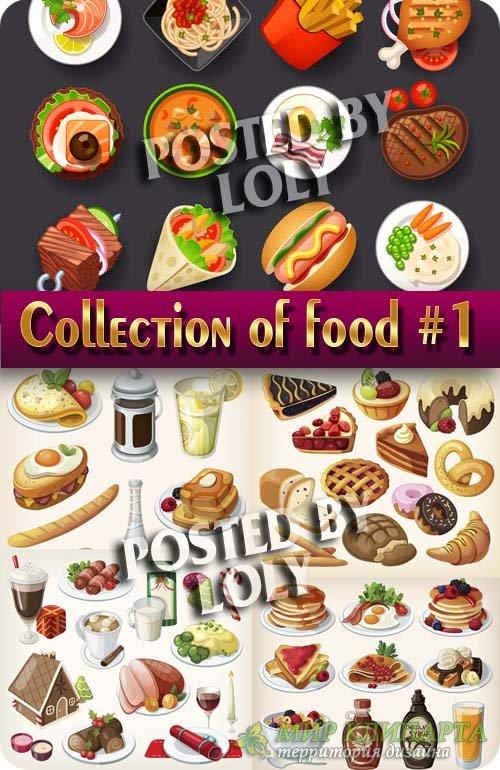 Еда в векторе. Мега коллекция #1 - Векторный клипарт