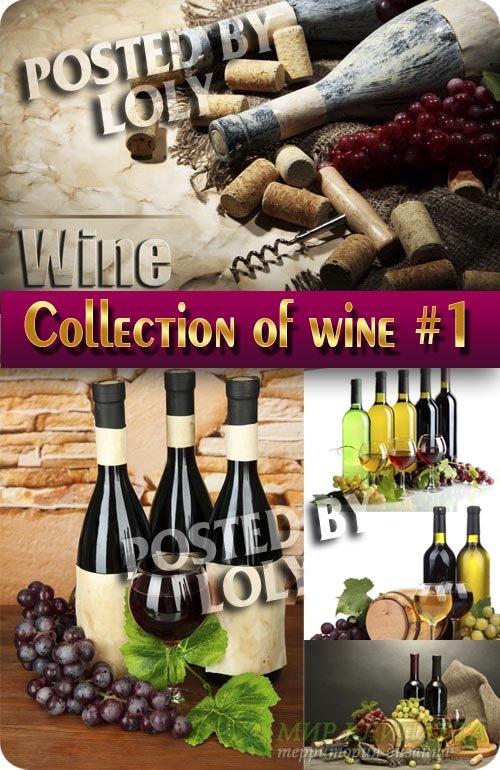 Напитки. Мега коллекция. Вино #1 - Растровый клипарт
