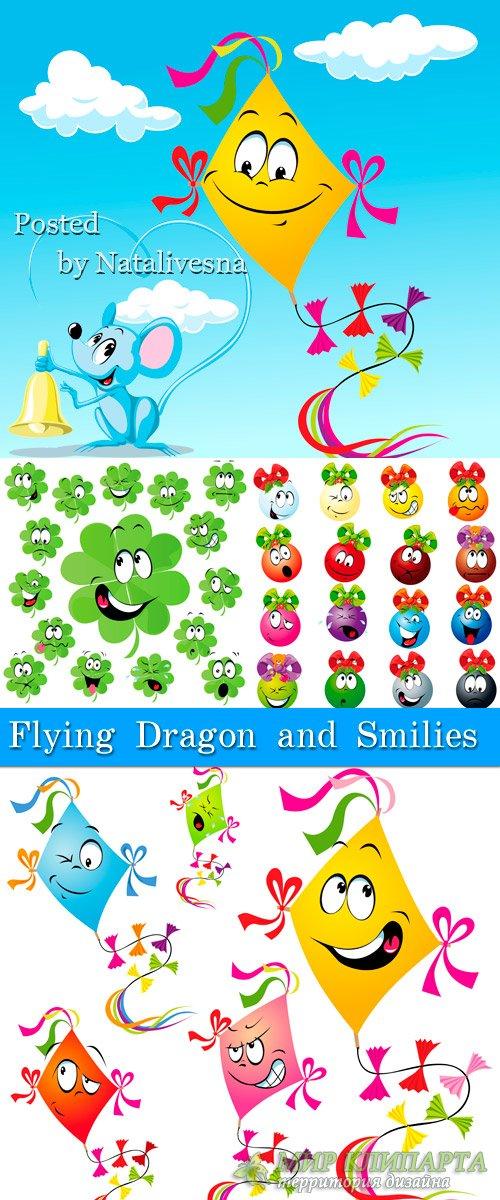 Летающий змей и смайлики в Векторе