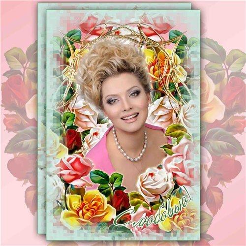 Женская рамка для фотошопа с цветами – В розах