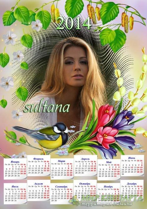Календарь на 2014 год с вырезом для фото - Весенние цветы