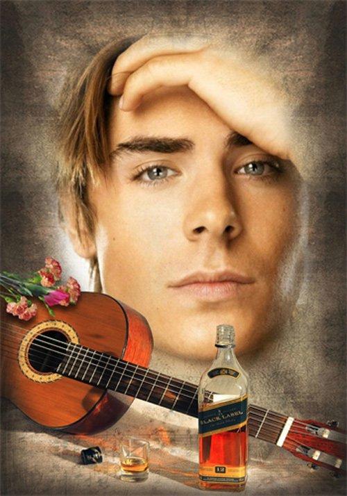 Рамка мужская  '' Песни под гитару''