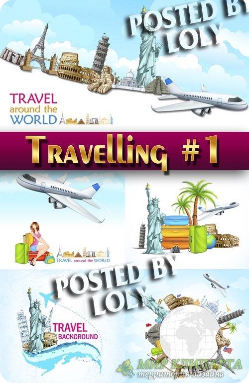 Путешествие вокруг мира #1 - Векторный клипарт