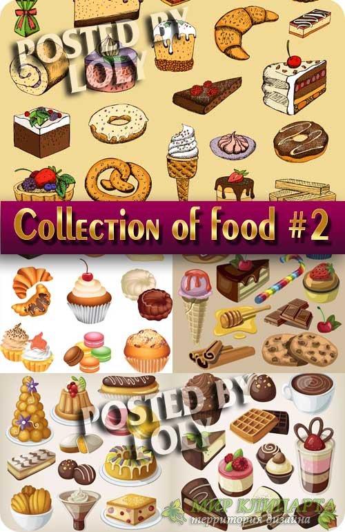 Еда в векторе. Мега коллекция #2 - Векторный клипарт