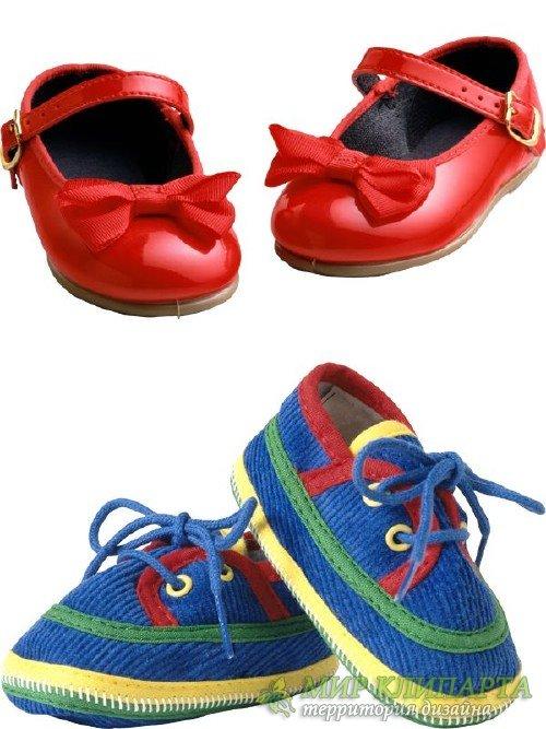 Детская обувь: подборка клипарта
