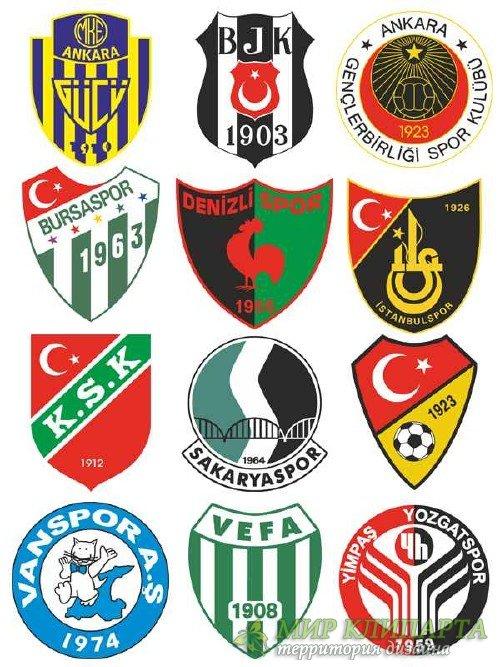 Логотипы и эмблемы футбольных команд Турции (вектор)