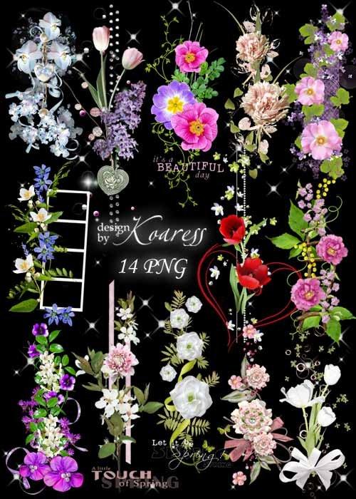 Цветочные png кластеры - Цветочная феерия