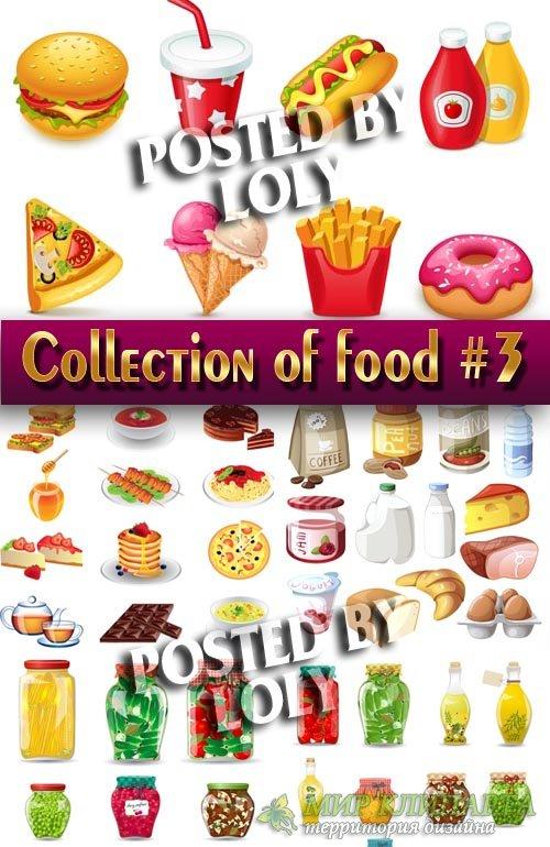 Еда в векторе. Мега коллекция #3 - Векторный клипарт
