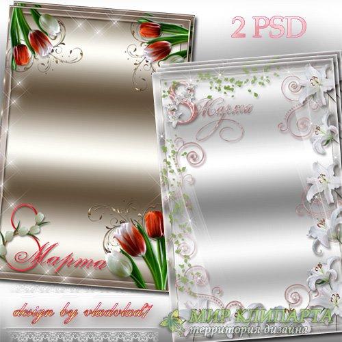 Цветочные рамки для фотошопа к 8 Марта - Лилии и красно-белые тюльпаны