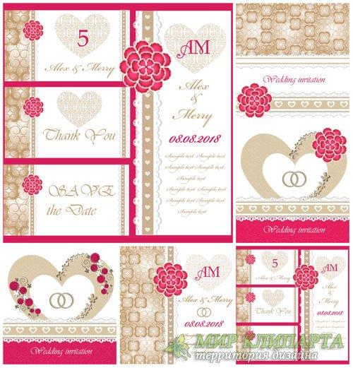 Свадебные приглашения, сердечки, свадебные фоны в векторе