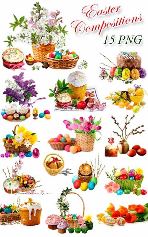 Пасхальные Композиции - Клипарт на прозрачном фоне / Easter Compositions