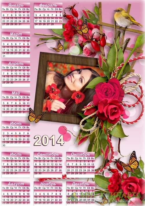 Декоративный календарь с рамкой для фото - Алые розы
