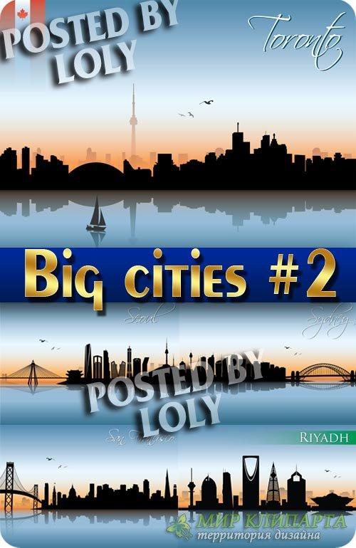 Большие города #2 - Векторный клипарт