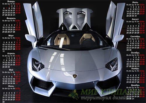 Настенный календарь - Белый Lamborghini