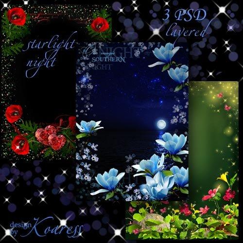 Набор многослойных романтических psd рамок - Звездная тихая ночь