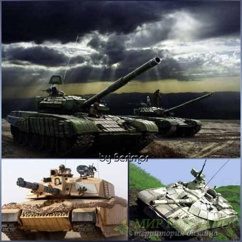 Особые и разнообразные танки