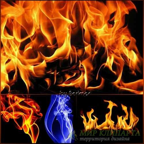 Необыкновенно мистический огонь