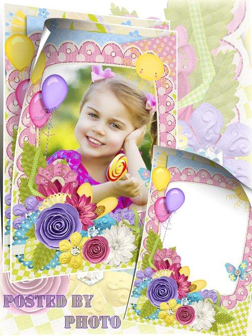 Детская скрап - рамка - Весёлое настроение