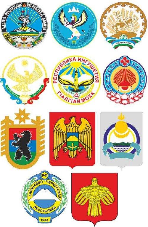 Гербы и флаги республик Российской Федерации (вектор)