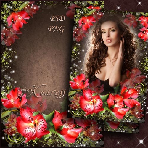 Женская рамка для фото - Прекрасные цветы