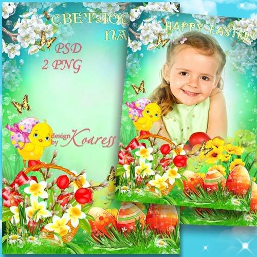 Праздничная рамка для фото с яркими цветами и симпатичным цыпленком - Светл ...