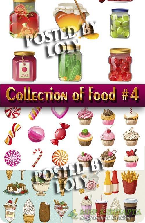 Еда в векторе. Мега коллекция #4 - Векторный клипарт