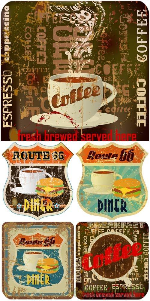 Винтажные продуктовые этикетки и фоны, кофе в векторе / Vintage food labels