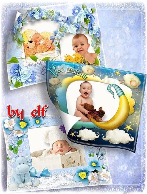Детские фоторамки - Сынишка, ангел мой малыш