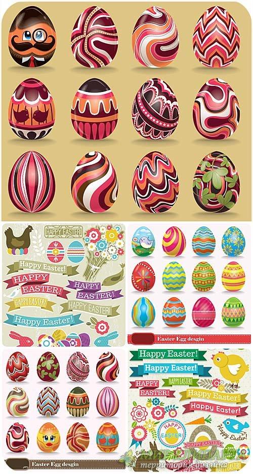 Пасхальные яйца, дизайнерские элементы в векторе / Easter eggs, vector desi ...