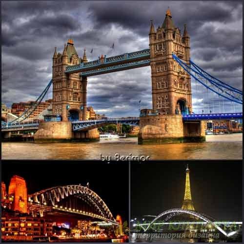 Царственные и необыкновенно изящные мосты