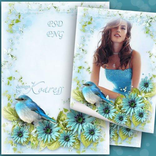 Женская романтическая рамка для фото - Чудесный день и птичье пение
