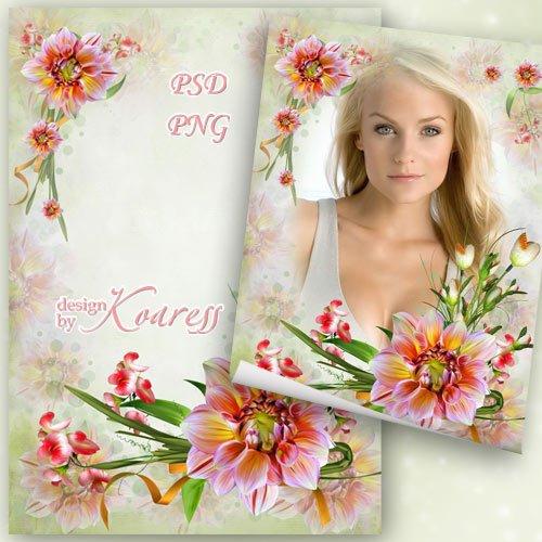 Рамка для фото с нежными цветами - Цветочная сказка