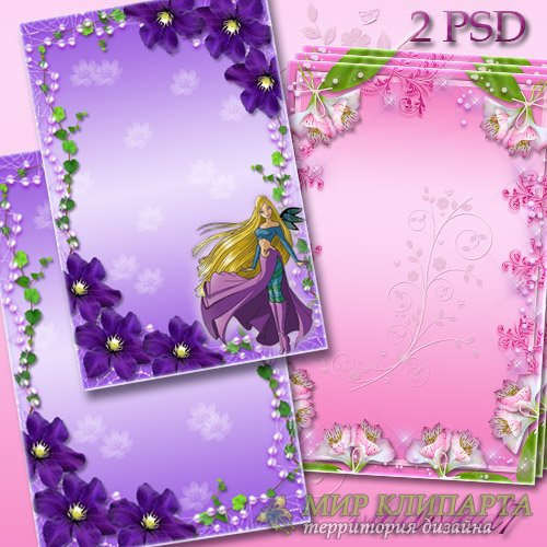 Цветочные рамки для фотошопа - Бело-розовые цветы и фиолетовые клематисы