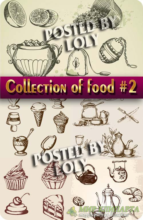 Еда в векторе. Мега коллекция #5 - Векторный клипарт