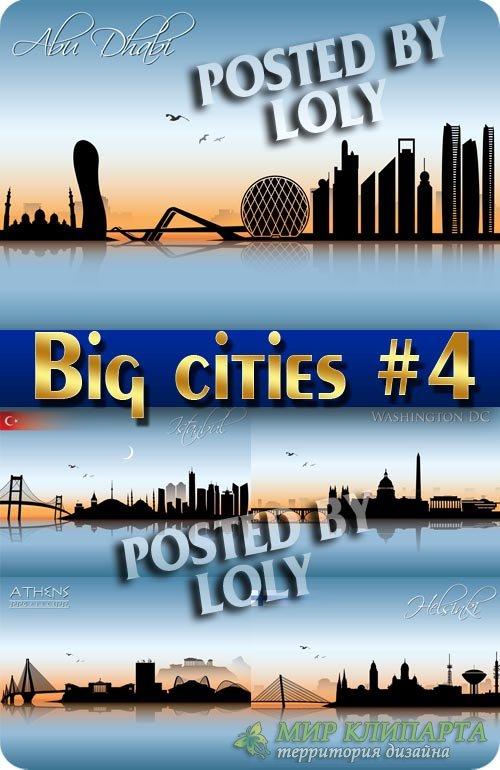Большие города #4 - Векторный клипарт