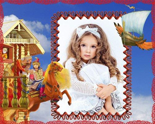 Рамка детская  ''Полёт в небесах''