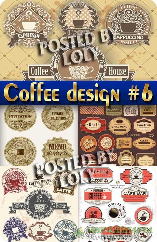 Кофейные Дизайны #6 - Векторный клипарт
