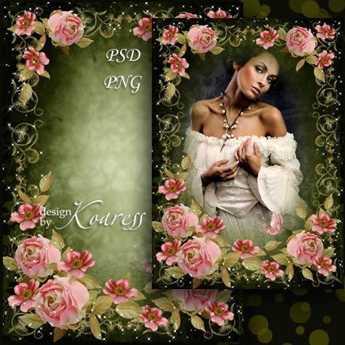 Женская романтическая рамка для фото - Нежные цветы в винтажном стиле