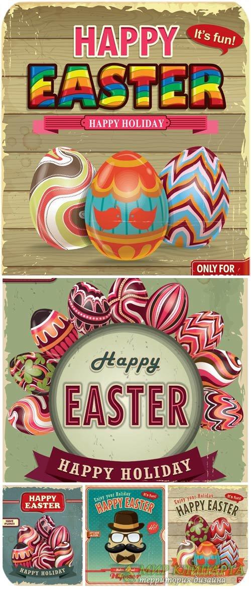 С праздником пасхи, винтажный вектор с пасхальными яйцами / Happy Easter, v ...