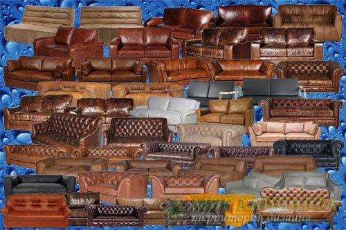 Клипарт Кожаные диваны люкс