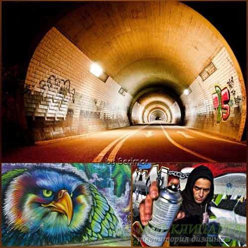 Граффити  замечательные  рисунки на разнообразных фото
