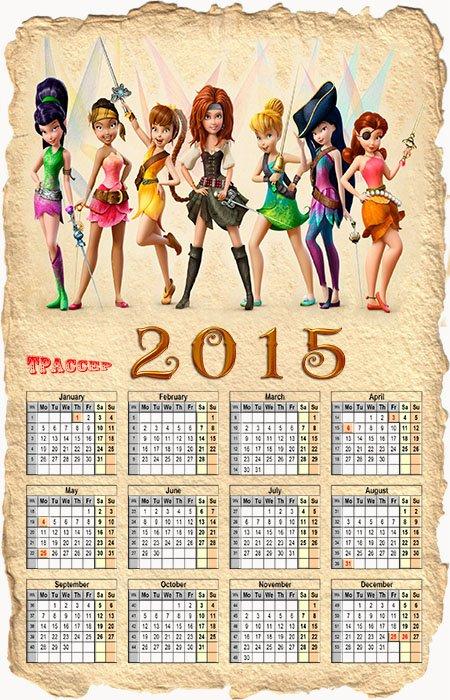 Пиратский календарь 2015 - Феи пиратского острова
