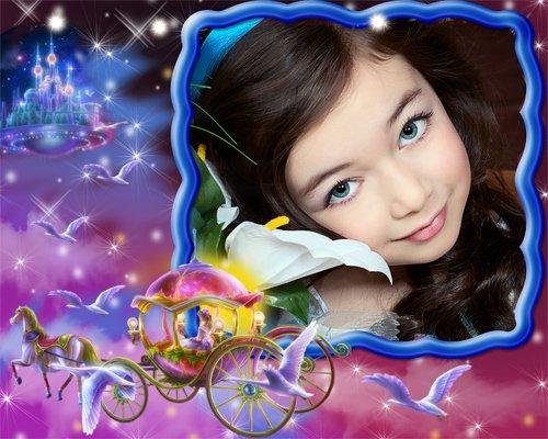 Рамка детская  ''Сказочная дорога ''