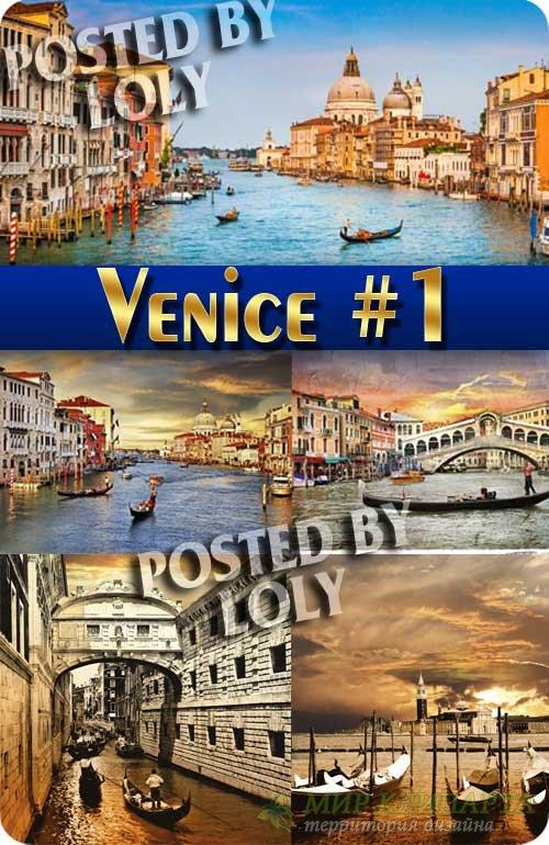 Венеция #1 - Растровый клипарт