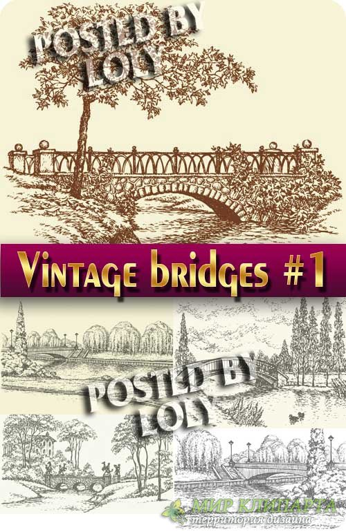 Старинные мосты #1 - Векторный клипарт