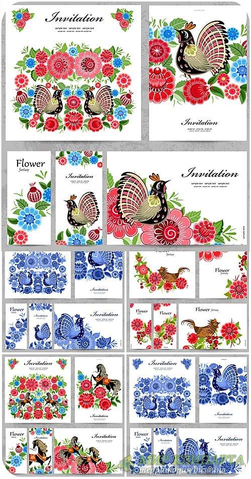 Пригласительные с птицами и цветами, векторные фоны / Invitation with birds ...