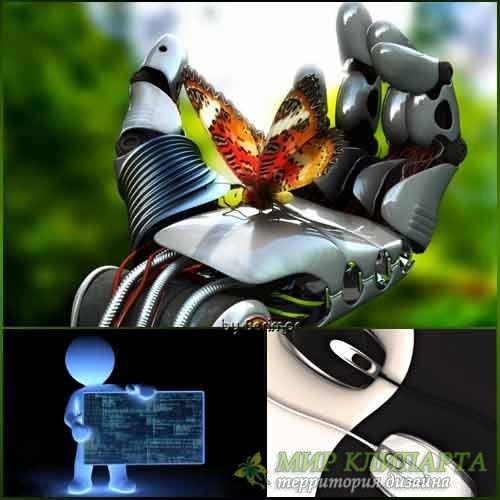 Поражающие и разнообразные высокие технологии