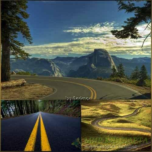 Прекрасные дороги уходящие вдаль
