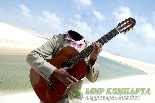 PSD шаблон для мужчин - С гитарой в пустыне