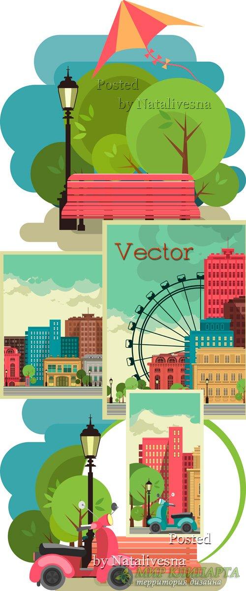 Городской пейзаж в Векторе